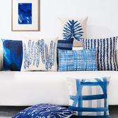 地中海藍色簡約棉麻抱枕北歐靠墊辦公沙發靠墊汽車布藝靠枕不含枕芯