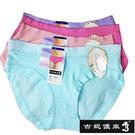 吉妮儂來舒適素面中低腰棉褲~6件組(隨機取色)