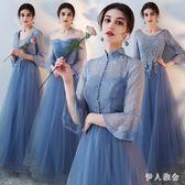長禮服2018新款秋季藍色長款姐妹團伴娘服zzy3398『伊人雅舍』