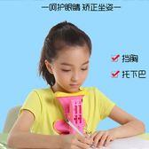 兒童視力保護 坐姿矯正器兒童視力保護器預防姿勢糾正儀防寫字架 玩趣3C