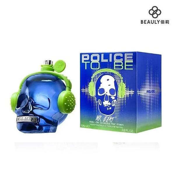 POLICE TO BE MISS BEAT 顫憟男性淡香水 125ml《BEAULY倍莉》