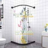 浴簾套裝免打孔浴室防霉弧形桿淋浴L型洗澡衛生間防水隔斷掛簾【樹可雜貨鋪】