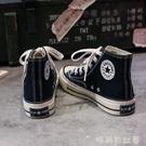 高筒帆布鞋女學生韓版ulzzang2020年夏秋新款百搭布鞋流行板鞋子「時尚彩紅屋」