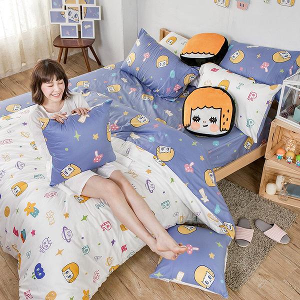 床包被套組 / 雙人【MORITA 的閃閃星空】含兩件枕套  100%精梳棉  戀家小舖台灣製AAL212