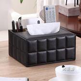 面紙盒客廳多功能桌面遙控器收納盒子歐式創意皮革茶幾餐巾抽紙盒