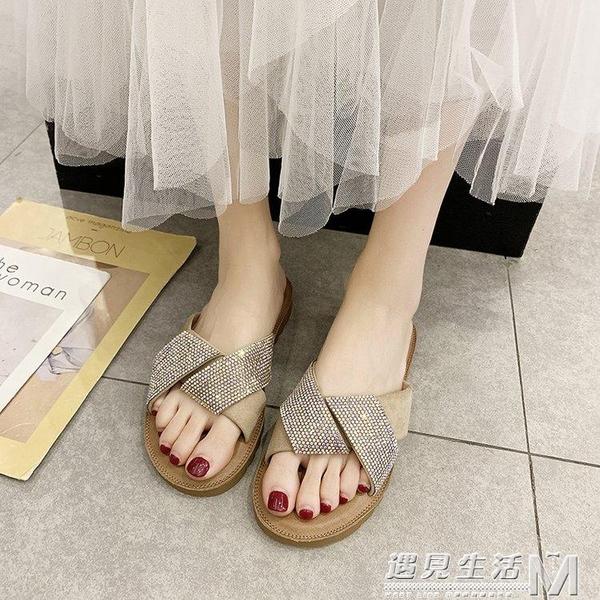拖鞋女夏外穿新款帶鑚軟底防滑簡約百搭網紅平底牛筋底涼拖潮 遇见生活