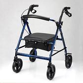 鋁合金 助行車 JK-005 帶輪型助步車 四輪助行車 帶輪助行器 復健助行車 助行器 散步車 助行椅 JK005