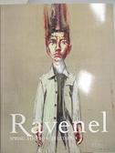 【書寶二手書T3/收藏_JXW】Ravenel Spring Auction 2012 Taipei_2012/6/3