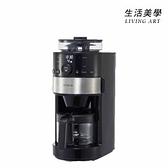 SIROCA【SC-C111】全自動咖啡機 研磨咖啡機 磨豆機 免濾紙  美式 黑咖啡