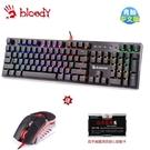 爆殺價【Bloody】雙飛燕 2代光軸RGB機械鍵盤(青軸) 買B820R - 價值1100電競滑鼠$350激活碼