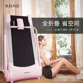跑步機 小喬智慧跑步機家用款小型超靜音減震家庭迷你電動簡易折疊式室內 igo克萊爾
