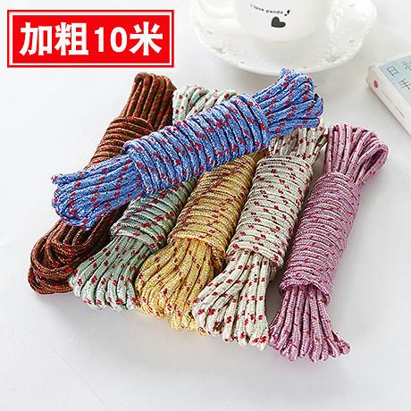晾衣繩 戶外尼龍晾衣繩加粗曬被子掛衣晾衣服的繩子防風防滑曬衣繩掛衣繩  曼慕