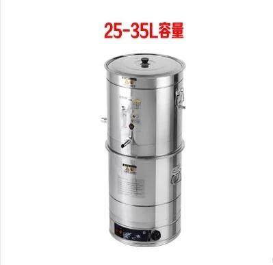 蒸酒機           大容量釀酒機家用釀酒設備全自動小型白酒蒸酒器蒸餾機純露機  igo 宜室家居
