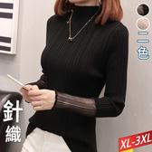 網紗拼接袖直軋紋領上衣(2色) XL~3XL【032695W】【現+預】☆流行前線☆