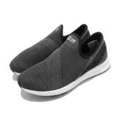 New Balance 休閒鞋 WLNRSSB1 D 寬楦 黑 灰 女鞋 運動鞋 懶人鞋 【PUMP306】 WLNRSSB1D