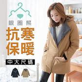鋪棉外套--簡單保暖禦寒羅紋袖口斜拉鍊暗扣雙口袋連帽鋪棉外套(黑.卡其L-5L)-J302眼圈熊中大尺碼