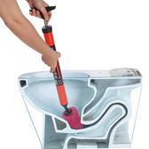馬桶疏通器捅坐便器管道堵塞的工具渠一炮通通廁所疏通下水道神器 igo 范思蓮恩