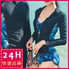 梨卡★現貨 - 顯瘦叢林風[長袖防曬+集中鋼圈+藍]三件式衝浪衣潛水衣運動套裝泳裝泳衣CR354