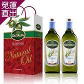 Olitalia奧利塔 玄米油禮盒組1000mlx2瓶【免運直出】