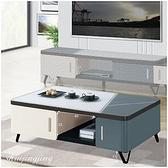 【水晶晶家具/傢俱首選】ZX1302-2麥居4.3尺強化造型玻璃二抽大茶几