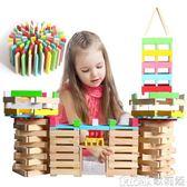 兒童積木 創意百變長條積木好萊木兒童建筑彩色原木色層層疊高益智拼搭玩具 歌莉婭