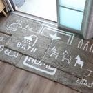 浴室防滑墊衛浴門口墊子家用衛生間地毯門墊...