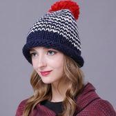 羊毛帽-韓版時尚加絨混色女針織帽3色73id31[時尚巴黎]