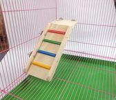 寵物龍貓鬆鼠兔子用品玩具 木跳板跳台滑梯磨甲板磨爪 搭配兔籠子 igo