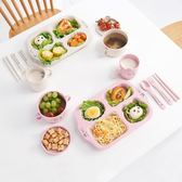 兒童餐具 小麥秸稈兒童餐盤分格幼兒園餐盤可愛卡通寶寶防摔家用餐具套裝【小天使】