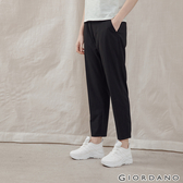 【GIORDANO】女裝垂墜風休閒褲 - 09 標誌黑