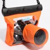 20米單反相機防水袋潛水游泳防水防沙指套快門相機袋T-518L