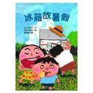 作者: 村上志井子   出版社: 台灣東方