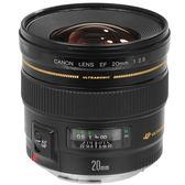送UV保護鏡+吹球清潔組 Canon EF 20mm F2.8 USM 超廣角定焦鏡頭 公司貨
