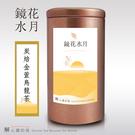 炭焙金萱烏龍茶(100g) 金黃色的茶湯 散發微微的焙火韻味 。鏡花水月。