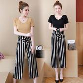 【GZ32】夏季新款韓版V領短袖棉T+條紋九分闊腿褲套裝女時尚兩件套