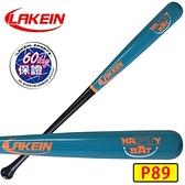 ║LAKEIN║ HAPPY BAT楓竹合成棒球棒P89棒型-加勒比海藍色