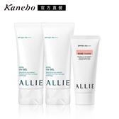 Kanebo 佳麗寶 ALLIE EX UV高效防曬水凝乳2大+薔玫熱賣組
