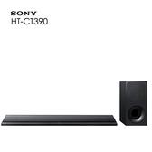 展示機出清! SONY HT-CT390 單件式環繞音響 2.1聲道 HTCT390