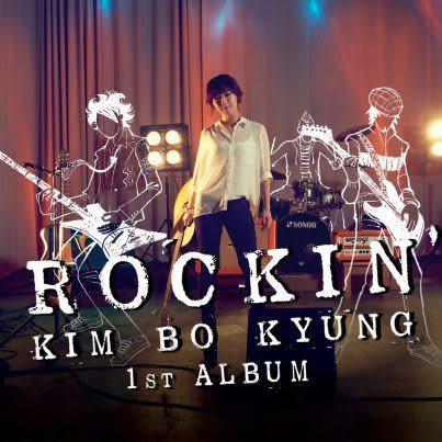 金輔炅 ROCKIN'   CD (音樂影片購)