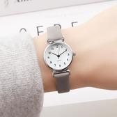 手錶 學生閨蜜手錶女正韓小清新女錶大氣簡約潮流高中生手錶