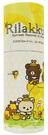 拉拉熊 Rilakkuma 筒裝12色色鉛筆 黃 RK01911B