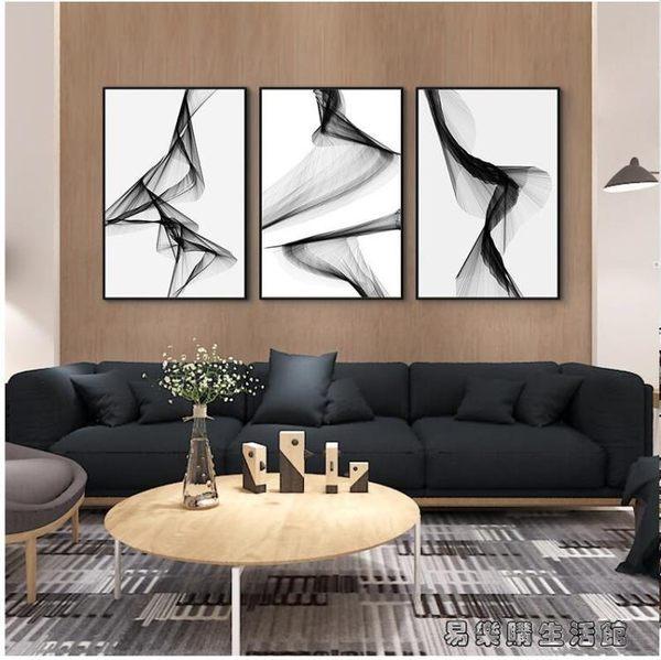 簡約現代客廳沙發背景墻裝飾畫 易樂購生活館