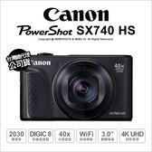 Canon 佳能 SX740 HS 相機 40倍光學 類單 翻轉螢幕 4K 公司貨★可刷卡★薪創數位