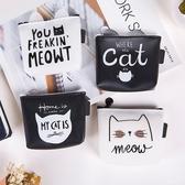 【04020】貓咪出沒零錢包 矽膠零錢包 喵星人 可愛