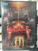 挖寶二手片-P17-316-正版DVD-動畫【KAKURANBO捉迷藏/OVA版】-日語發音(直購價)