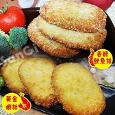 【南紡購物中心】【老爸ㄟ廚房】日式黃金蝦排/魷魚排3包組共15片(400G±3%5片/包)