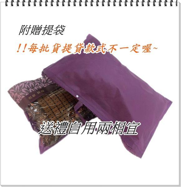 健康磁石茉莉花茶香枕頭 麻將蓆枕頭 茶葉枕頭 磁石枕頭 麻將枕頭 涼枕 1入裝【老婆當家】