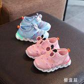 毛毛蟲學步鞋嬰兒童鞋女寶寶夏天鞋子0-1-2歲半單鞋男寶寶透網鞋 QQ4452『優童屋』