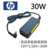 HP 高品質 30W 變壓器 HP Mini 1100 系列 HP Mini 1100 Vivienne Tam Edition 系列