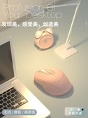 無線滑鼠 藍牙無線滑鼠腦靜音男女生可愛可充電式游戲辦公筆記本電 晟鵬國際貿易
